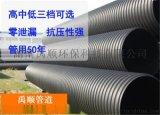 长沙钢带增强波纹管厂家直销 钢带波纹管dn600 湖南钢带管
