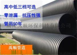 长沙钢带增强波纹管厂家直销|钢带波纹管dn600|湖南钢带管
