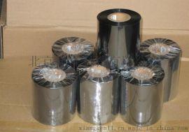 TSC-342打印机专用碳带 TSC碳带厂家 TSC供应商