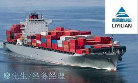 广东广州到悉尼海运 悉尼海运价格 散货拼箱 整柜服务