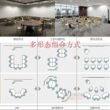深圳众晟家具多功能休闲组合会议培训桌