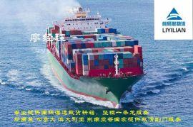 佛山私人物品散货拼箱海运至澳洲 澳洲海运整柜庄家