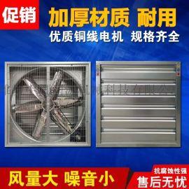温室大棚水帘风机,温室水帘