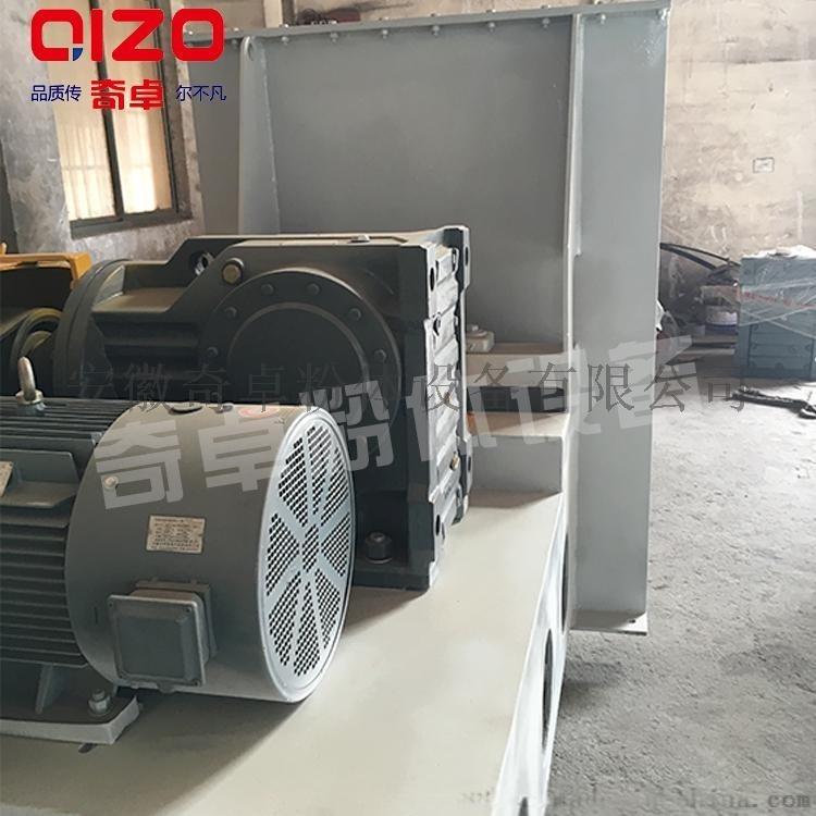 【来电优惠】,保温材料混合机,非标定制,质量可靠
