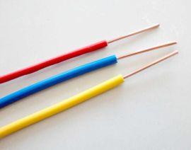 金环宇电线电缆BV 70mm2金环宇电缆厂家供应