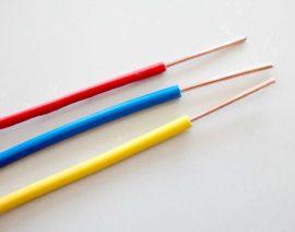 金環宇電線電纜BV 70mm2金環宇電纜廠家供應
