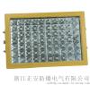 ccd97免維護ZAD401LED防爆燈