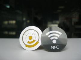 NFC标签Ntag213高频电子标签厂家