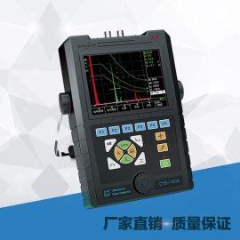 CTS-1010型数字式超声探伤仪
