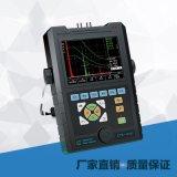 CTS-1010型數位式超聲探傷儀