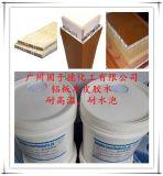 铝板粘木皮胶铝合金铁板金属专用