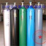 苏州昆山上海氩气|氮气|氧气|乙炔二氧化碳气体厂家