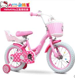 hello kitty kt200 儿童自行车