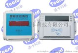 水控機公司供應水控機,水控機品牌