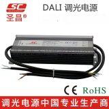 聖昌DALI調光電源 120W 12V 24V恆壓無頻閃柔滑調光LED驅動電源
