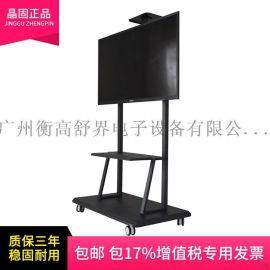 晶固32-75寸液晶电视通用落地式移动推车