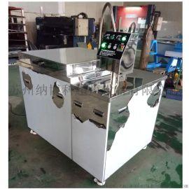NX-0001小型旋转式喷淋清洗机单槽喷淋清洗机喷淋清洗机