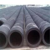 河間耐高溫法蘭膠管 排水膠管 品質優良