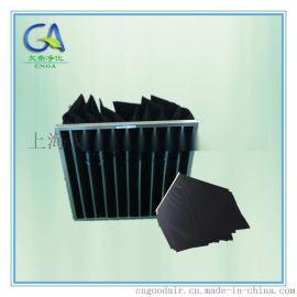 江苏苏州 除异味黑色活性炭中效袋式空气过滤器 大风量活性炭过滤袋