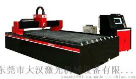 大汉激光大功率激光切割机-中国优质大功率激光切割机厂家