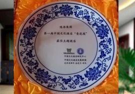 庆典礼品纪念盘 景德镇庆典瓷盘生产厂家 陶瓷纪念盘生产厂家