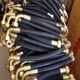 高压钢丝编织橡胶管/缠绕胶管/品质优良
