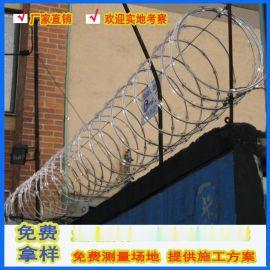 工厂现货不锈钢刀片刺绳 广州刀片刺网50公分直径 河源围墙BT0-22刺丝滚笼