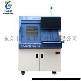 广凌科技专业供应X射线检测仪