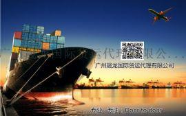 马来西亚海运专线 家具海运马来西亚双清门到门 广州货代公司