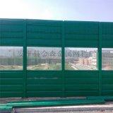 吉林城市交通道路顶部弧形金属板隔音屏障厂家