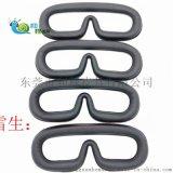 发泡PU海绵眼罩3D眼镜海绵 热压VR眼罩海绵