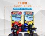 供应TT摩托模拟赛车游戏机儿童赛车游戏机