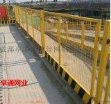 峨眉基坑護欄,峨眉建築工地基坑護欄生產廠家