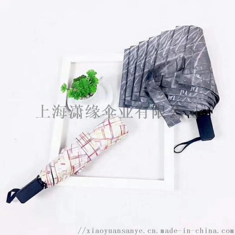 流行风 简约彩格黑板画 加密防紫外线黑胶面料晴雨两用伞  **款 三折伞