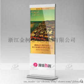 金柯不锈钢指示牌广告牌展示牌 宣传牌服务牌