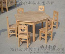 厂家直销幼儿园儿童六边实木课桌