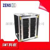 標準SMT物料框 上下板機靜電框 自動調節物料框