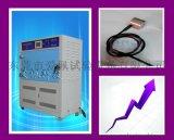 紫外光老化試驗箱光強反饋探頭,紫外線老化試驗箱