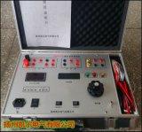 江蘇原廠直銷 KEJBY-C型繼電保護試驗箱