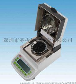 收粮食小麦-粮食水分检测仪