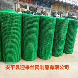 镀锌电焊网 绿色养殖网 圈地铁丝网