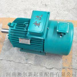 江苏宏达电机 YZR YZ系列380V电机
