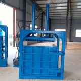 废物废品垃圾专用立式液压报纸服装打捆打包机半自动式压块机