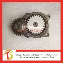康明斯发动机总成4BT3.9机油泵C4937408