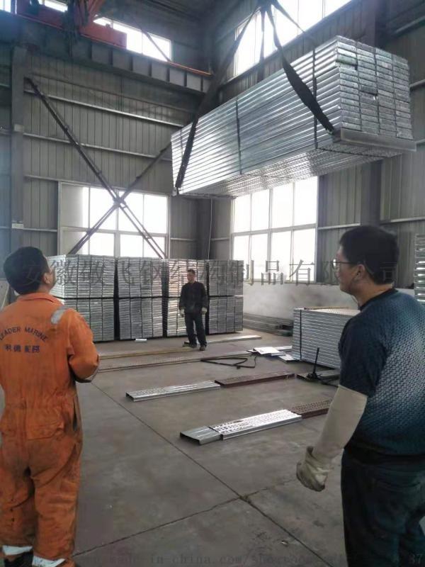 云南建筑用钢跳板防腐热镀锌钢跳板挂钩式钢跳板生产家