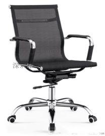 深圳BGY001网布职员椅转椅办公椅