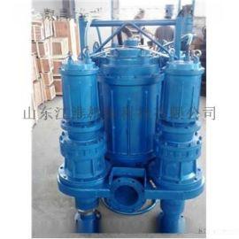 新一代 喝泥泵山东江淮JHG潜水泥浆泵专业快速