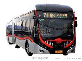 阿拉善盟公交车LED电子路牌模组P7.62