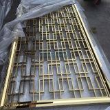 定制现代简约金属隔断挂式镂空钛金304不锈钢屏风