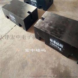 黄石500kg铸铁砝码 1T电子称校准砝码